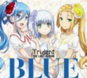 BLUE(通常盤)/Trident