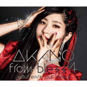 your ears, our years(通常盤)/AKINO from bless4