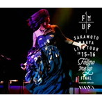 'FOLLOW ME UP'FINAL at 中野サンプラザ(初回限定盤)(DVD付)/坂本真綾