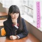 イマココ/月がきれい(初回限定盤)(DVD付)/東山奈央