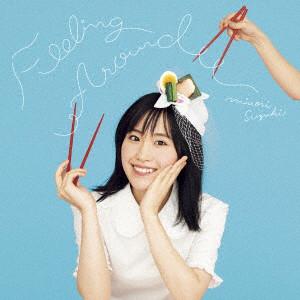 FEELING AROUND(初回限定盤)(DVD付)/鈴木みのり