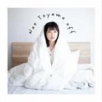 off(初回限定おふとん盤)(Blu-ray Disc付)/東山奈央