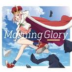 TVアニメ『サクラクエスト』オープニングテーマ 「Morning Glory」(豪華盤)(Blu-ray Disc付)/(K)NoW NAME