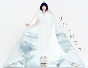 サントロワ∴(初回限定盤)(2Blu-ray Disc付)/南條愛乃