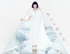 サントロワ∴(初回限定盤)(2DVD付)/南條愛乃