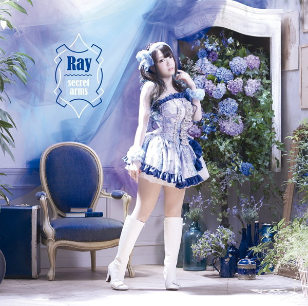 secret arms(TVアニメ「To LOVEる-とらぶる- ダークネス 2nd」オープニングテーマ)(初回限定盤)(DVD付)/Ray