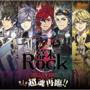 幕末Rock虚魂ドラマCD第1幕『超魂再臨!!』(DVD付)