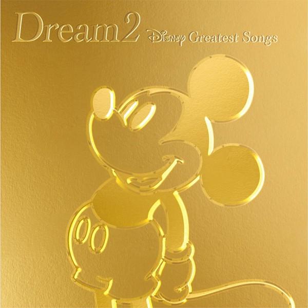 Dream2〜Disney Greatest Songs〜