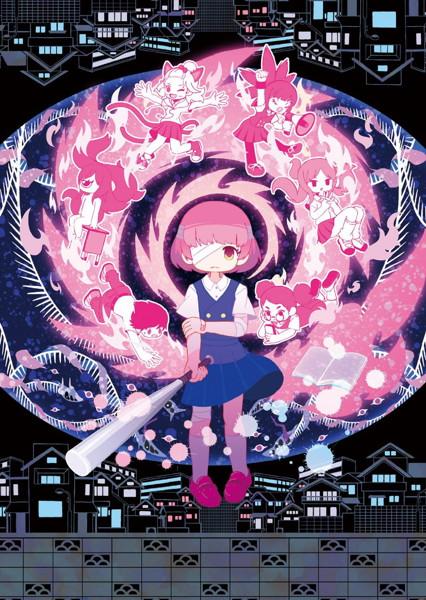 不謌思戯モノユカシー(初回生産限定盤)(DVD付)/sasakure.UK