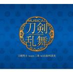 刀剣乱舞(予約限定盤A)/刀剣男士 team三条 with加州清光