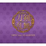 刀剣乱舞(予約限定盤D)/刀剣男士 team三条 with加州清光