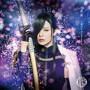 【予約特典なし】鼓動 (プレス限定盤B) *にっかり青江メインジャケット/刀剣男士 formation of 三百年