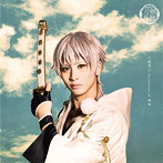 約束の空 (予約限定盤D) *鶴丸国永メインジャケット/刀剣男士 formation of 葵咲