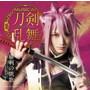 勝利の凱歌(プレス限定盤C)/刀剣男士 formation of 三百年