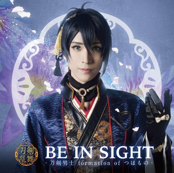 BE IN SIGHT(プレス限定盤A)/刀剣男士 formation of つはもの