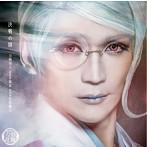 ミュージカル『刀剣乱舞』決戦の鬨 (プレス限定盤F)[CD+エムカード]/刀剣男士 team幕末 with巴形薙刀