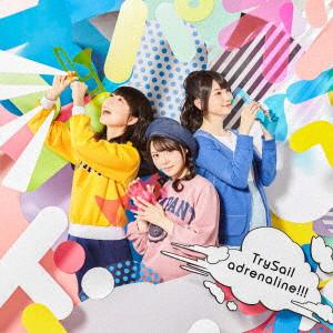adrenaline!!!(初回生産限定盤)(DVD付)/TrySail