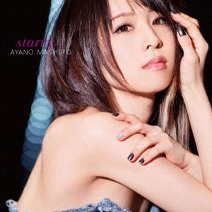 starry(初回生産限定盤)(DVD付)/綾野ましろ