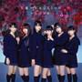 手遅れcaution(TYPE-A)(DVD付)/=LOVE