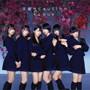 手遅れcaution(TYPE-B)(DVD付)/=LOVE