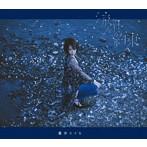 流星/約束(初回生産限定盤)(DVD付)/藍井エイル