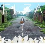 ELZA/神崎エルザ