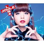 LUNA JOULE(初回生産限定盤)(Blu-ray Disc付)/春奈るな