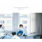 FRAGMENT(初回生産限定盤A)(Blu-ray Disc付)/藍井エイル