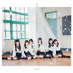 探せ ダイヤモンドリリー(Type-A)(DVD付)/=LOVE