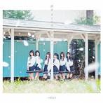 探せ ダイヤモンドリリー(Type-B)(DVD付)/=LOVE