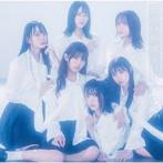 ズルいよ ズルいね(Type-B)(DVD付)/=LOVE