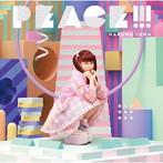 PEACE!!!/春奈るな