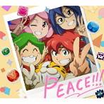 PEACE!!!(期間生産限定アニメ盤)(DVD付)/春奈るな