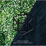 澤野弘之 BEST OF VOCAL WORKS [nZk] 2(通常盤)/澤野弘之