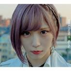 unknown(初回生産限定盤)(Blu-ray Disc付)/ReoNa