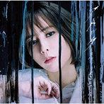 アトック(初回生産限定盤)(DVD付)/藍井エイル