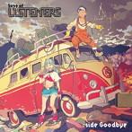 Song of LISTENERS: side Goodbye/ミュウ(CV:高橋李依)