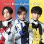 初回限定盤「Music Fighter/まほろば」/プライムーン/GS382
