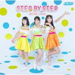 広瀬ゆうき出演:STEP