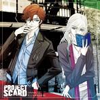 「PROJECT SCARD」 ドラマCD エイジ・カガミ編/高坂篤志/榎木淳弥