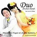 木村綾子/永井正幸/Duo