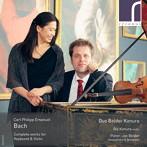 木村理恵出演:クラシック/C.P.E.バッハ:鍵盤楽器とヴァイオリンのソナタ全集