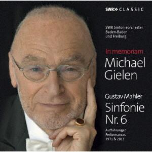 ギーレン/ミヒャエル・ギーレン マーラー:交響曲 第6番(2種の演奏)
