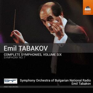 エミール・タバコフ:交響曲全集 第6集