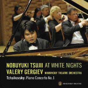 辻井伸行×ゲルギエフ/チャイコフスキー:ピアノ協奏曲第1番LIVE(初回生産限定盤)