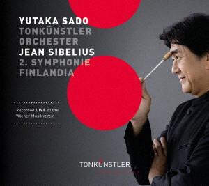 佐渡裕/トーンキュンストラ-管弦楽団/シベリウス:交響曲第2番/フィンランディア