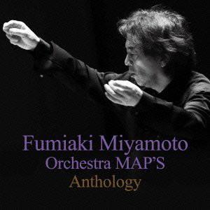 宮本文昭&オーケストラMAP'S/Map's plays Barock&Grieg 弦楽オーケストラの魅力