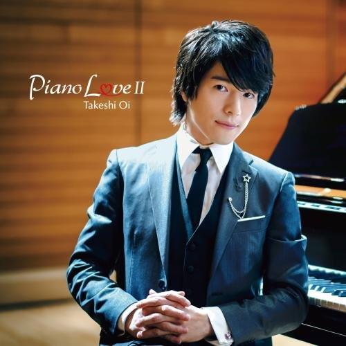 大井健/Piano LoveII