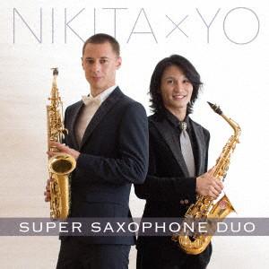 松下洋×ズィミン/Super Saxophone Duo!