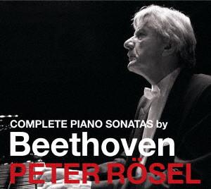 レーゼル/ベートーヴェン:ピアノ・ソナタ全集BOX
